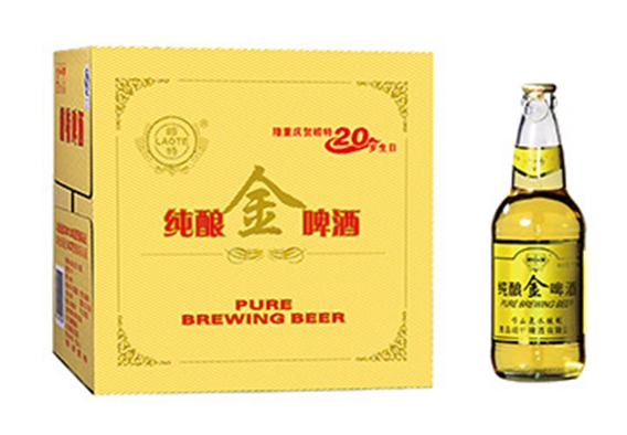 12 bottled beer brewing pure gold